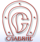 skslavyane